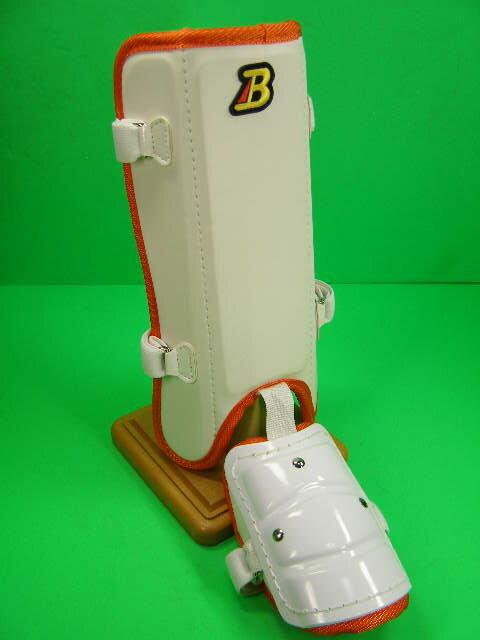 ベルガード BELGARD プロ仕様 合皮巻きタイプ フットガード ロングタイプ ホワイト&オレンジ FG912 レッグ ガード