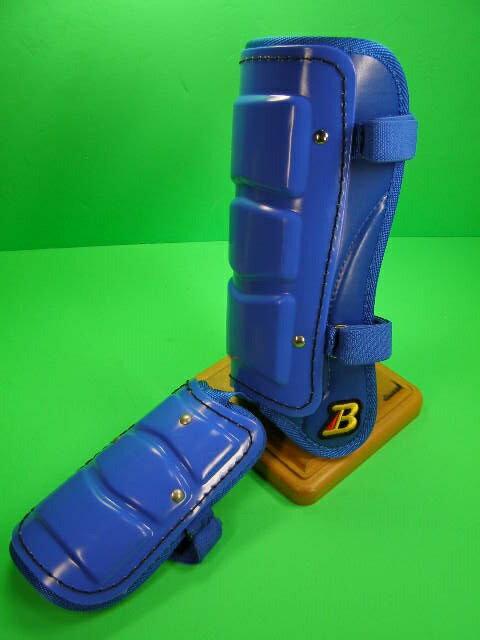 ベルガード BELGARD プロモデル 左打者用 ロング 甲あり フットガード ブルー ロングタイプ 青