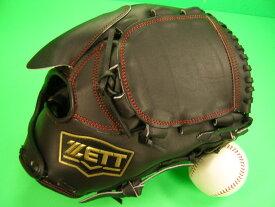 型付け無料 ゼット ZETT 海外モデル 硬式用 投手用 ブラック×レッド糸 高校野球対応カラー GOLD LINE QOALITY 硬式 グローブ