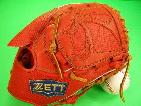 型付け無料 ゼット ZETT 海外モデル 投手用 オレンジ×タン 硬式野球対応 型押し革 ピッチャー グローブ 硬式 軟式 M号 ソフト