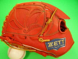 型付け無料 ゼット ZETT 海外モデル 左投げ用 投手用 オレンジ×タン 硬式野球対応 型押し革 ピッチャー グローブ 硬式 軟式 M号 ソフト