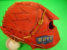 型付け無料 ゼット ZETT 海外モデル 左投げ用 投手用 オレンジ×タンヒモ 硬式野球対応 型押し革 ピッチャー グローブ 硬式 軟式 M号 ソフト