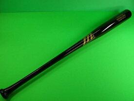 送料無料 marucci マルーチ 硬式用 木製バット 85センチ 900グラム 33.5インチ Custam Cut-M PROFESSINAL MODEL 輸入品 Marucci マルチ メジャーリーグ MLB