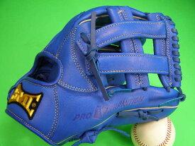 型付け済み 海外メーカー BMC ビーエムシー 内野用 ブルー ピースウェブ 11.5インチ 硬式野球対応