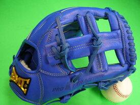 型付け済み 海外メーカー BMC ビーエムシー 内野用 ブルー クロスウェブ 11.25インチ 硬式野球対応