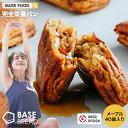 【新発売!】【100円クーポン付き】【ベースフード公式】 完全栄養食 BASE BREAD メープル 40袋入り | basefood 栄養…