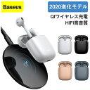 Baseus W04 Proワイヤレス イヤホン Bluetooth5.0 充電ケース ワイヤレス充電でき 自動接続 軽量 高音質 左右分離式 …