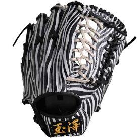 あす楽 限定 タマザワ×BM オリジナル 軟式 外野手用 グラブ 右投用 ゼブラ柄 グラブ袋付き