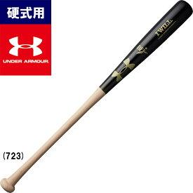 あす楽 特価 SALE アンダーアーマー 野球用 一般硬式用 木製 バット トップバランス メイプル 試合用 UAベースボール硬式バット 1300680 ua19fwsalw
