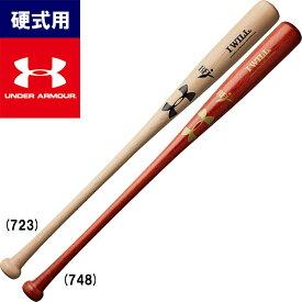 あす楽 特価 SALE アンダーアーマー 野球用 一般硬式用 木製 バット トップバランス メイプル 試合用 UAベースボール硬式バット 1300682 ua19fwsalw