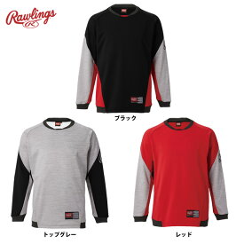 ローリングス 長袖 トレーナー スウェットシャツ USAゲーマー AOS9F08 raw19fw