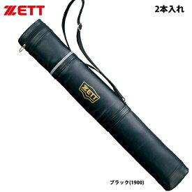 ZETT ジュニア向け バットケース 2本入 BC772J zet20ss