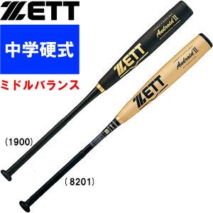 ZETT 中学硬式 野球 金属 コンポジット バット 3ピース ミドルバランス アンドロイド2 BCT218 zet18fw