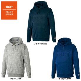 ZETT BEAMS DESIGN スウェット パーカー エンボスロゴ BOS398 zet19fw
