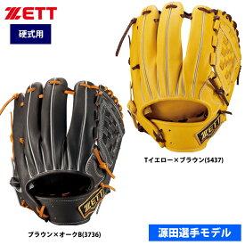 あす楽 限定 ZETT プロステイタス 硬式 グラブ セカンド ショート用 源田タイプ BPROG560 zet19fw