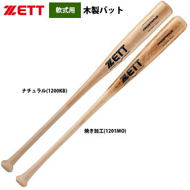 ZETT 軟式 木製バット M号球対応 プロステイタス BWT30084 zet20ss