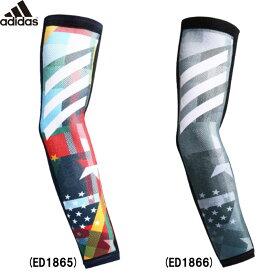 アディダス adidas 野球 アームスリーブ 5ツール 5T 片腕 サポート力 保温性 FYK71 adi19fw