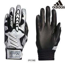 adidas アディダス 野球 バッティング手袋 バッティンググローブ 天然皮革 5T バッティンググラブHYPE 契約選手モデル GLJ43 adi20ss