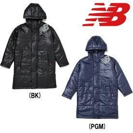 あす楽 newbalance ニューバランス ジュニア用 ロングコート ベンチコート 中綿入り パデッド JJJP9364 nb19fw coat19