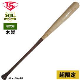 あす楽 超限定 ルイスビルスラッガー 野球 軟式 木製バット メイプル ヘッドくり抜き C271型 WTLNARTBM ls19fw