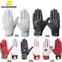 あす楽 SALE ディマリニ バッティング手袋 両手組 ノンストレス バッティンググローブ GRITE DeMARINI WTABG06