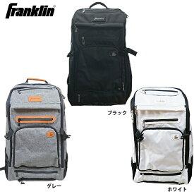 フランクリン MLB トラベラーバックパック 野球用 大容量 23481C1 23482C1 23482C2 fra19ss