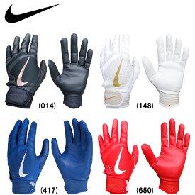 あす楽 数量限定 NIKE 野球用 バッティング手袋 両手組 ナイキ アルファ ハラチ エッジ BA1017 nik20ss