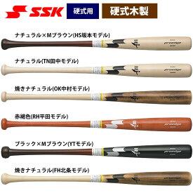 あす楽 SSK エスエスケイ 野球 一般硬式 木製 バット メイプル プロエッジ プロモデル EBB3006 ssk20ss woodbat