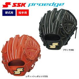 あす楽 限定 SSK 野球 硬式用 グラブ 投手ピッチャー用 プロ投手モデル proedge PEK31420 ssk20ss