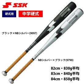 あす楽 SSK エスエスケイ 野球 中学硬式 金属バット スカイビート31K LF SBB2004 ssk20ss