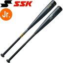 あす楽 SSK ジュニア用 少年野球用 軟式用 高機能バット FRP トップバランス 学童 MM18 SBB5039 ssk20ss