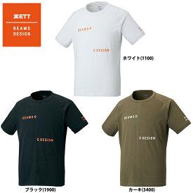 ZETT BEAMS DESIGN Tシャツ 半袖 BOT759T3 zet20ss
