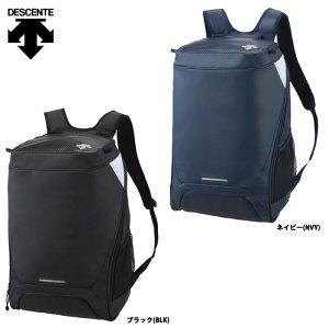 デサント 野球用 バックパック チームバッグ 約42L 大容量 リュック C-0120 des20ss