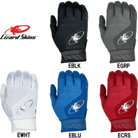 リザードスキンズ 野球用 バッティング手袋 両手組 KOMODO V2 エリート 正規輸入品 Lizard Skins バッティンググローブ