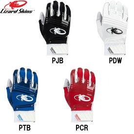 リザードスキンズ 野球用 バッティング手袋 両手組 KOMODO V2 プロ 正規輸入品 Lizard Skins バッティンググローブ