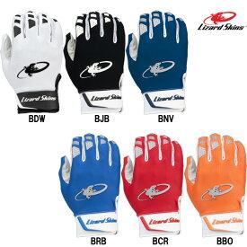 リザードスキンズ 野球用 バッティング手袋 両手組 KOMODO V2 ベーシック 正規輸入品 Lizard Skins バッティンググローブ