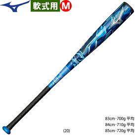 9月下旬発送予定 ミズノ 野球用 一般軟式用 バット マグナインパクト 高機能 トップバランス M球対応 1CJFR108 miz20fw