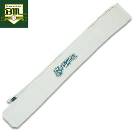ベースマン 野球用 コットン 布 バットケース 1本入れ バット保護 バット袋 BM-BTC01