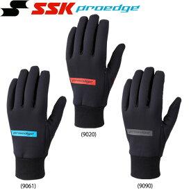あす楽 展示会限定 SSK エスエスケイ 防寒用手袋 ウィンタートレーニング手袋 タッチパネル対応 すべり止め EBG9005WF ssk20fw 202110-new 202110-sale