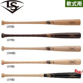 あす楽 ルイスビルスラッガー 一般 野球用 軟式木製バット プロメープル メイプル ルイビル WTLNAR ls21ss