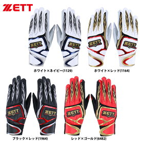 ZETT バッティング手袋 両手組 天然皮革 シープレザー プロステイタス BG318 zet21ss 202102-new