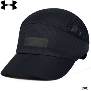 あす楽 アンダーアーマー ランニング帽子 UAアイソチル ラン ダッシュ キャップ Iso-Chill 1351275 ua21ss 202104-new