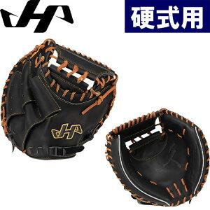 あす楽 限定 ハタケヤマ 野球用 キャッチャーミット 久シリーズ OK型 捕手用 Q-OK hat21ss 202107-new