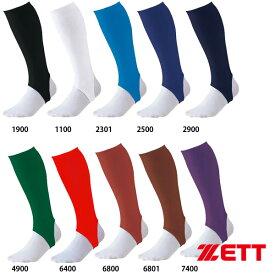 ZETT 野球用 ストッキング 超ローカット BK85A zet16ss