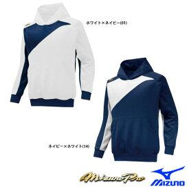 ミズノ 侍ジャパンモデル BKライト パーカー ミズノプロ 12JE5K20 miz17ss wbc17
