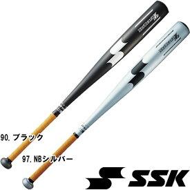 あす楽 SSK 硬式 金属 バット スカイビート 31K-LF SBK3116 ssk17ss 2019kou