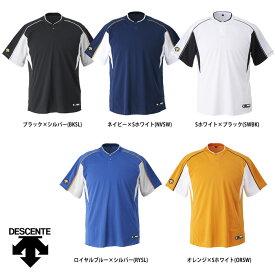 デサント 野球用 ベースボールシャツ 2ボタン レギュラーシルエット DB-104B des17ss