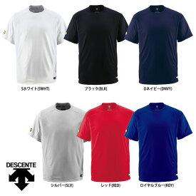 デサント 野球用 ベースボールシャツ 丸首 Tネック レギュラーシルエット DB-200 des17ss