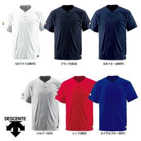 デサント 野球用 ベースボールシャツ 2ボタン レギュラーシルエット DB-201 des17ss
