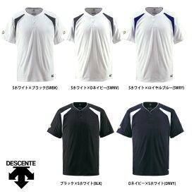 デサント 野球用 ベースボールシャツ 2ボタン レギュラーシルエット DB-205 des17ss
